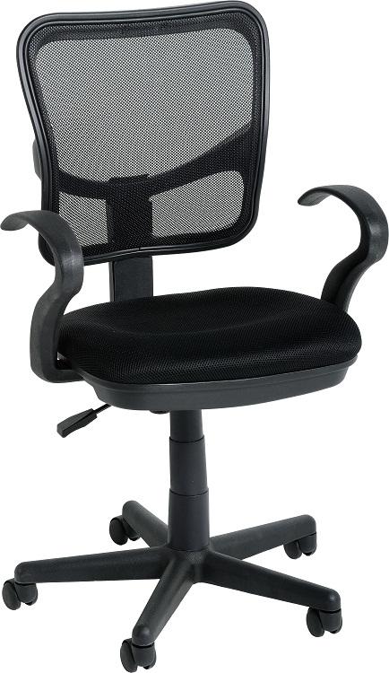 Clifton Computer Chair