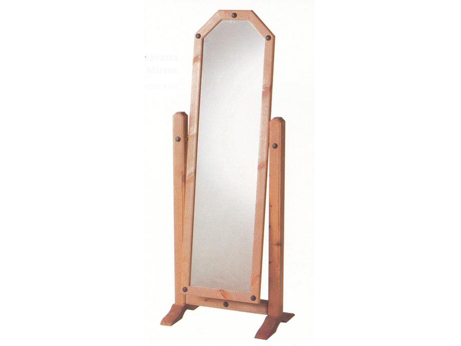 Light Corona Cheval Mirror